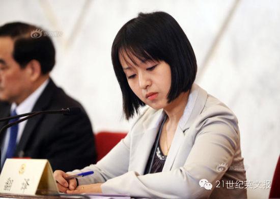 薇的美女翻译张京