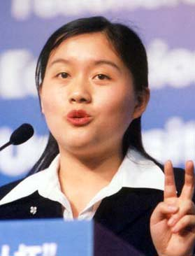 九届英语演讲比赛冠军洪晔