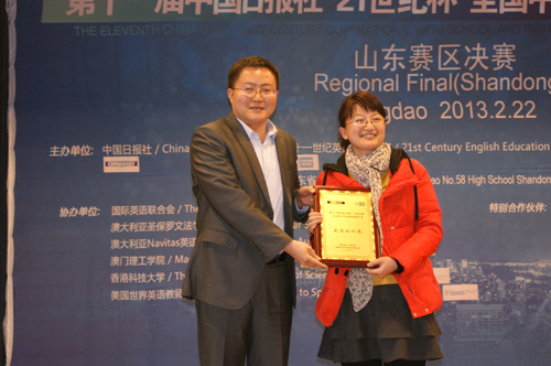 21世纪英语教育传媒副总经理张海港先生为青�