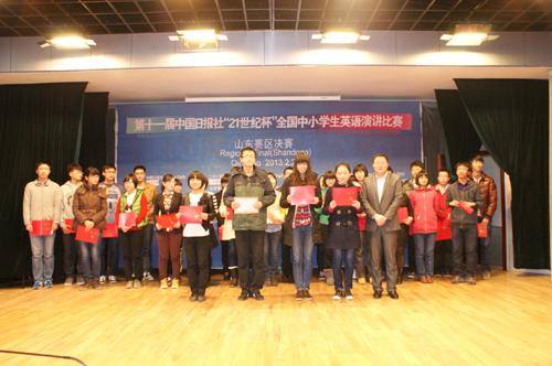 21世纪英语教育传媒副总经理张海港先生为获