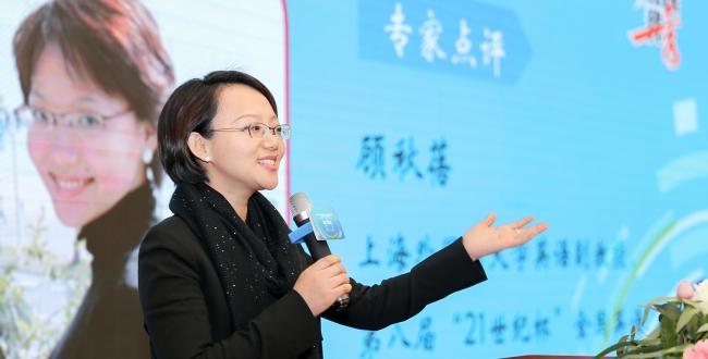 """第二届中国日报社""""21世纪杯""""全国少儿大赛总决赛现场,专家点评"""