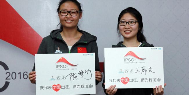利剑出鞘,中国发声——2016年全球英语演讲比赛中国队在沪出征