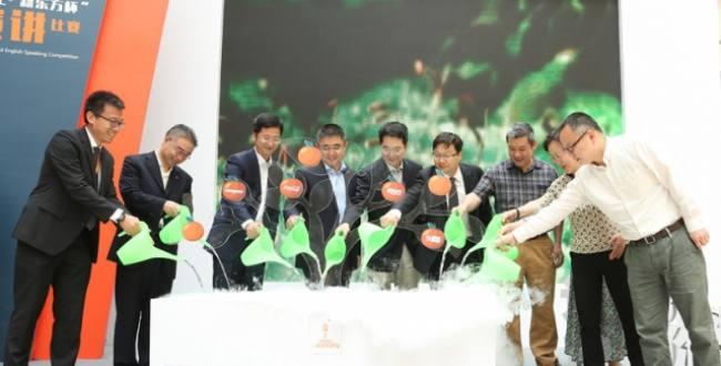 """第22届中国日报社""""21世纪•可口可乐杯""""全国英语演讲比赛、第15届中国日报社""""21世纪•新东方杯""""全国中小学生英语演讲比赛正式启动"""