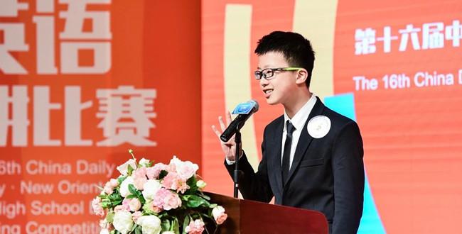 初中组独家专访 高清视频:冠军金睿祺的奇思妙想和他的情怀担当