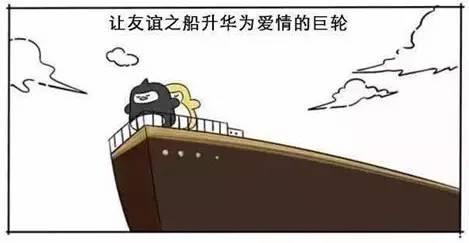 船结构英语表述图