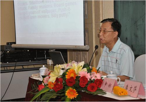 南京国际关系学院|端木义万