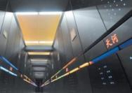新一代超级计算机要来了!