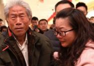 滞留印度54年中国老兵终于回家团聚!