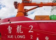 雪龙2号首航出征南极