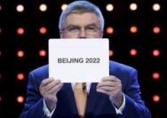2022:来北京看冬奥