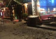 四川九寨沟发生7级地震