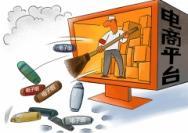 電子煙線上禁售:別讓青少年受到侵害