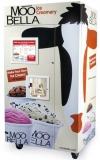 冰激凌自动售货机