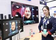 第六屆世界互聯網大會在烏鎮召開