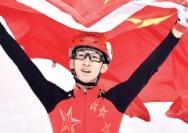武大靖再度刷新世界纪录夺冠!