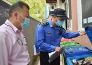 北京正式启动升级版垃圾分类