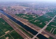 中国设立雄安新区