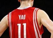 火箭11号,永远的YAO