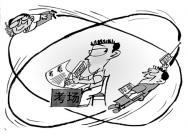 """漫画:""""作弊产业化"""""""