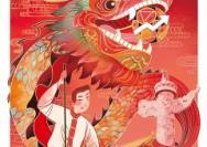 中国年轻人有多爱国?