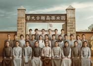 西南联大:战火中的青春