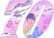 西藏和平解放70年:站在新起点,谱写新篇章