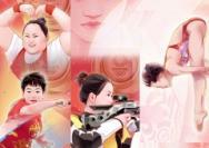 东京奥运会上,中国年轻运动员闪亮登场