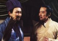 《三国演义》: 从古典名著中汲取中国智慧